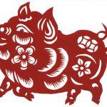 Chinesisches Neujahr 2019 – Jahr des Schweines